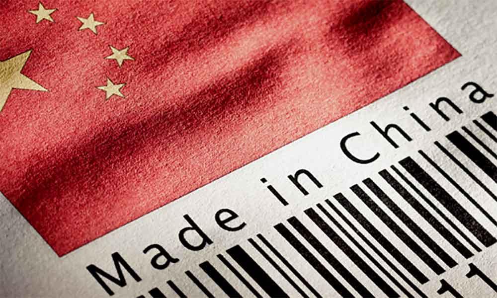 خرید از چین
